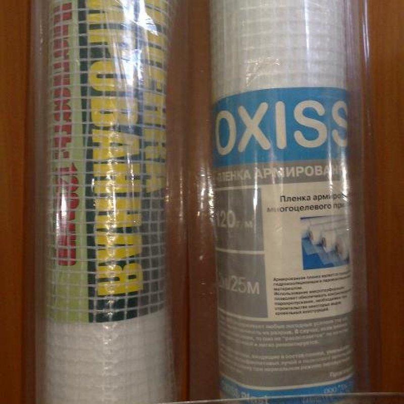 Пленка армированная OXISS 4м*50м 200 мкм 120 г/кв. м