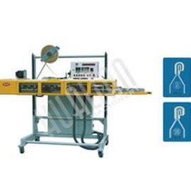 FBF Автомат для складывания и закрывания пакетов