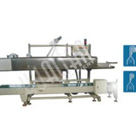 FBC-2 Автоматические упаковочные машины для двойного складывания и запайки пакета