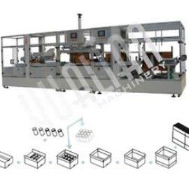 Автоматическая упаковочная линия низкого типа для заклейки и стрейпинг-обвязки XFK-1D