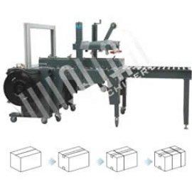 Автоматическая упаковочная линия для заклейки и обвязки коробов XFK-1