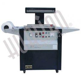 Скин упаковочная машина для герметичной упаковки пленкой TB540