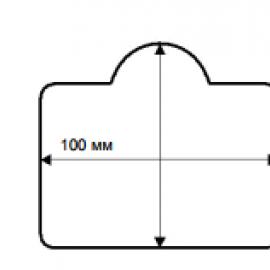 Этикетка 100*90L=115mm n=10500