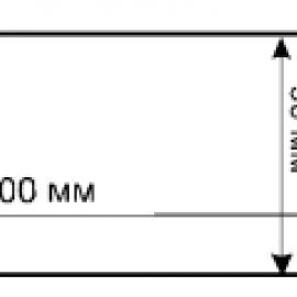 Этикетка 100*502ручья L=120mmn=19000