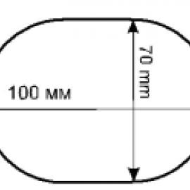 Этикетка 100*702ручья L=150 mmn=19000