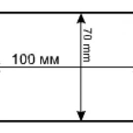 Этикетка 100*702ручья L=160mmn=19000