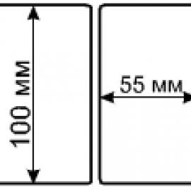 Этикетка 100*552 ручья L=130mmn=19000