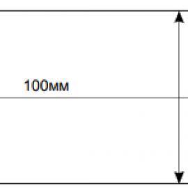 Этикетка 100*60L=75 mm n=9600