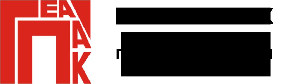 Геа-Пак, ООО, торговая фирма